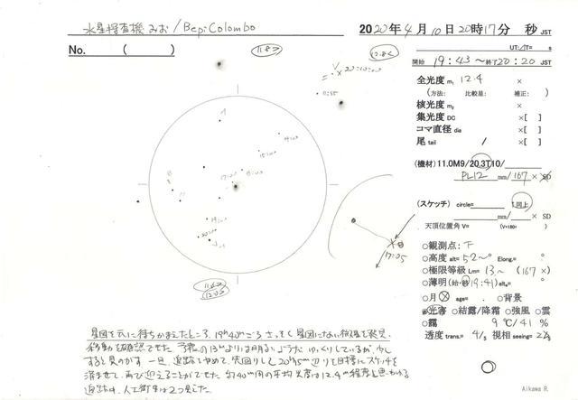 2020-04-10_mio.jpg