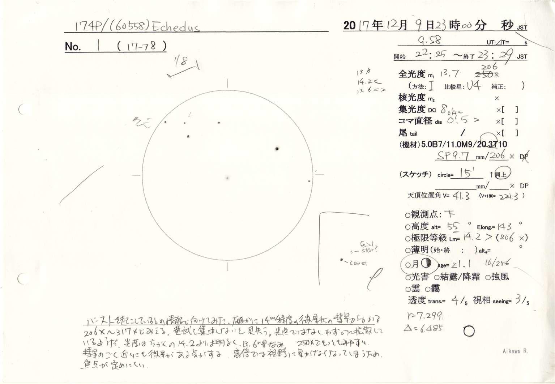 0174P(60558)_001.jpg