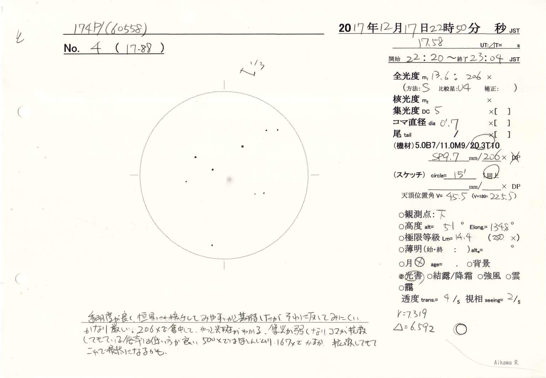 0174P(60558)_004.jpg