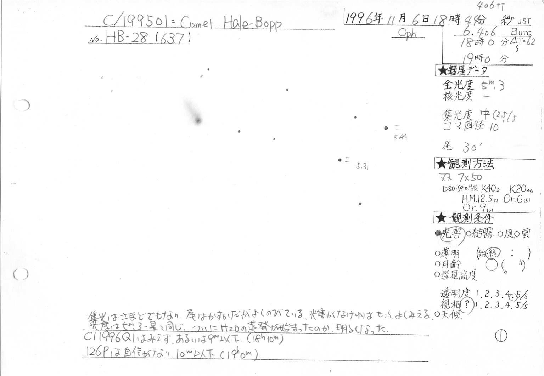 1995O1_028.jpg