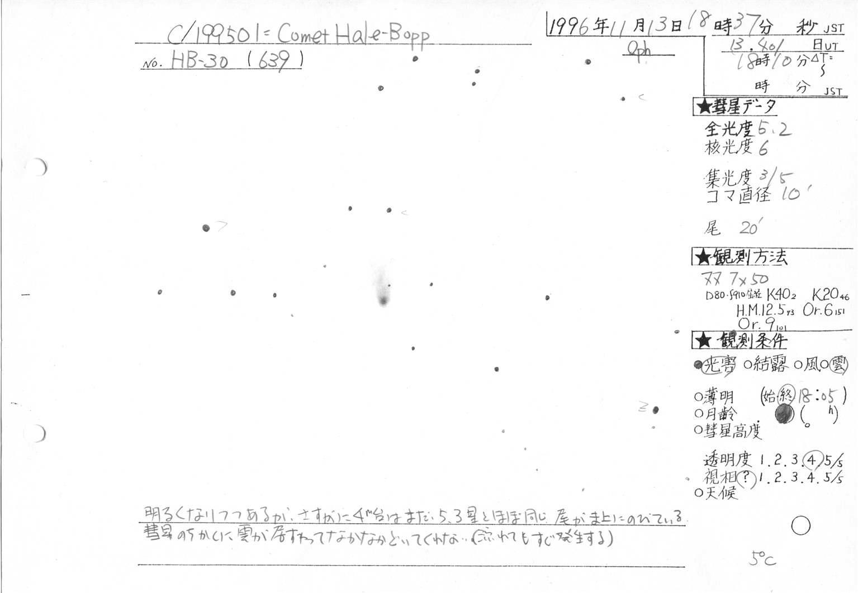 1995O1_030.jpg