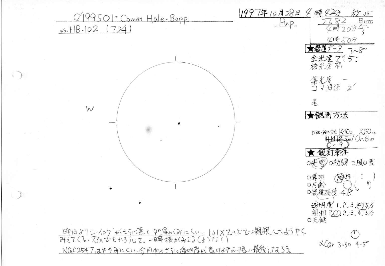 1995O1_102.jpg