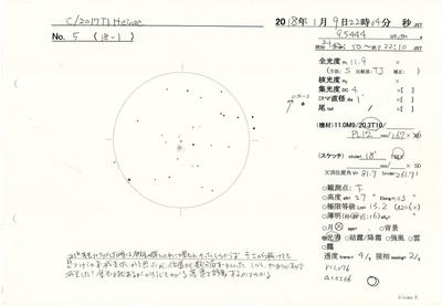 2017T1_005.jpg