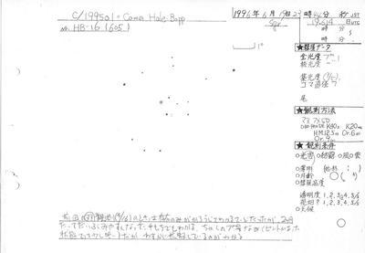1995O1_016.jpg