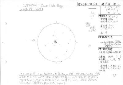 1995O1_017.jpg
