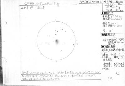 1995O1_019.jpg