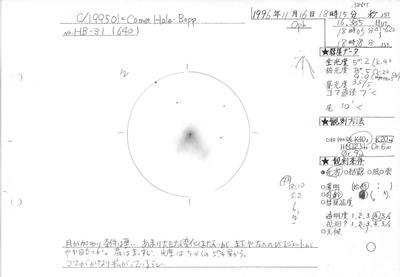 1995O1_031.jpg