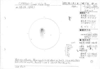 1995O1_034.jpg