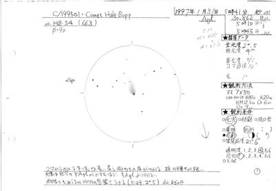 1995O1_054.jpg