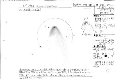 1995O1_055.jpg