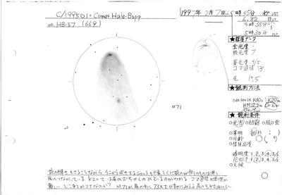 1995O1_057.jpg