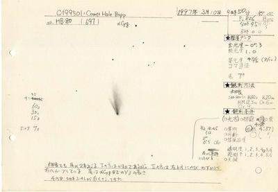 1995O1_080.jpg