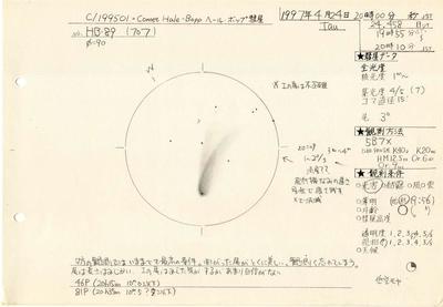 1995O1_089.jpg