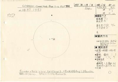 1995O1_097.jpg