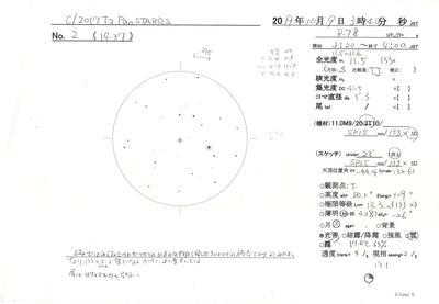 2017T2_002.jpg