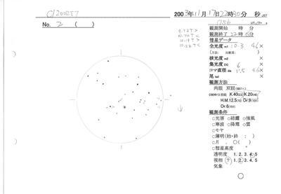 2002T7_002.jpg