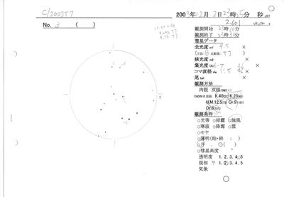 2002T7_003.jpg