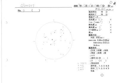 2002T7_004.jpg