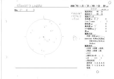 2002T7_005.jpg