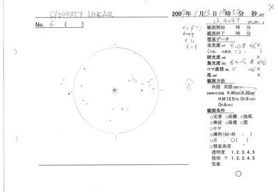 2002T7_006.jpg