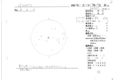 2002T7_008.jpg