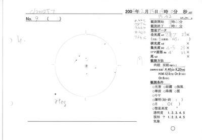 2002T7_009.jpg