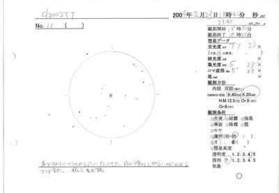 2002T7_011.jpg