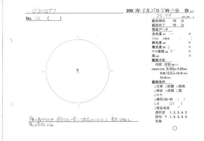 2002T7_012.jpg