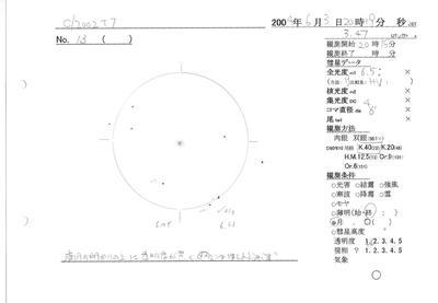 2002T7_013.jpg