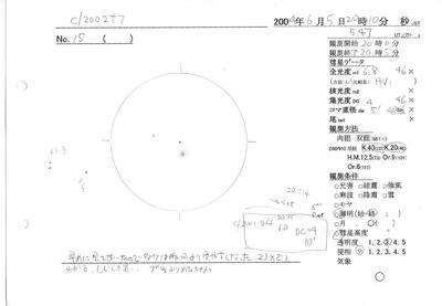 2002T7_015.jpg
