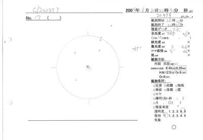 2002T7_017.jpg