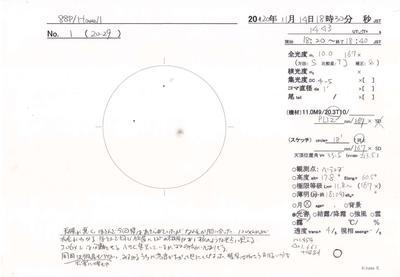 0088P-2020_001.jpg