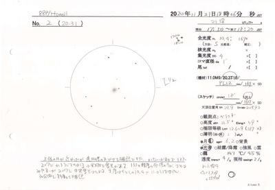 0088P-2020_002.jpg