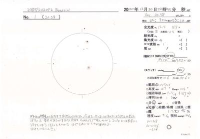 0398P-2020P2_001.jpg