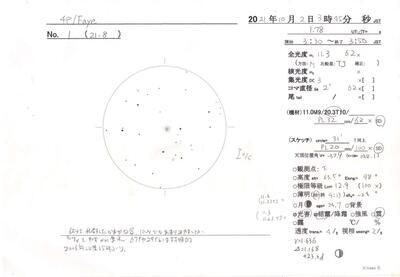 0004P-2021_001.jpg