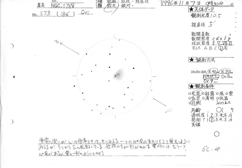 dso_0573.jpg
